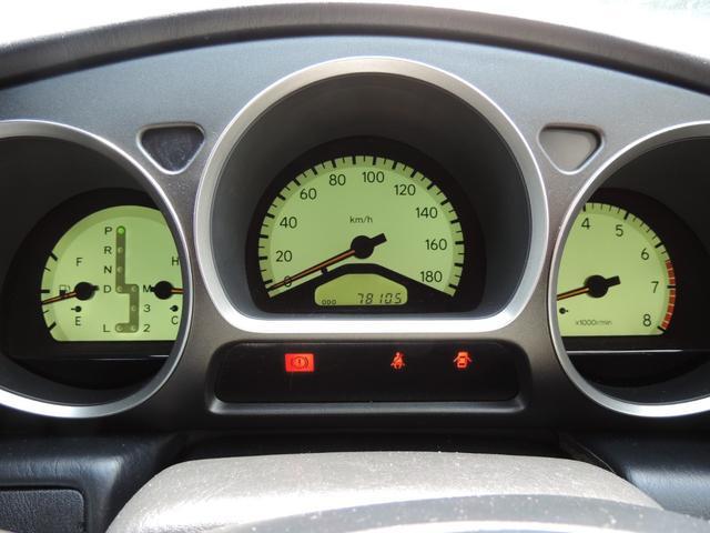 S300ベルテックスエディション エアロ 後期 Tベル交換済(19枚目)