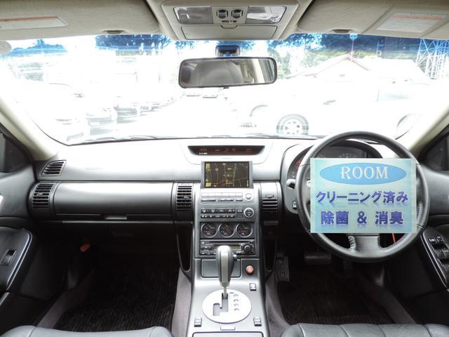 250t RS FOUR V ハイキャス 4WD サンルーフ(2枚目)