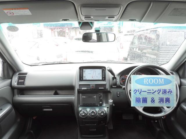 iL-D HDDナビ 黒本革シ-ト Bカメラ 後期型(2枚目)