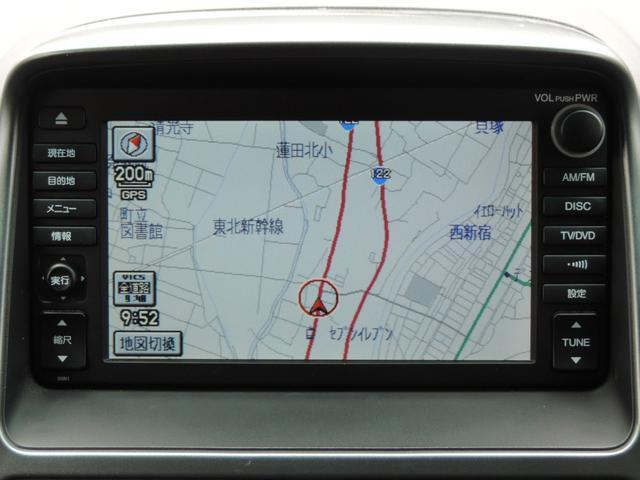 iL-D HDDナビ 黒本革シ-ト Bカメラ 後期型(3枚目)