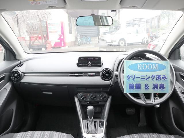 「マツダ」「デミオ」「コンパクトカー」「埼玉県」の中古車2