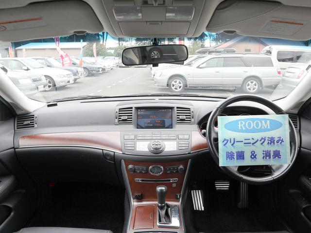 350GTスポーツパッケージ 純正DVDナビ 黒革冷暖シ-ト(2枚目)