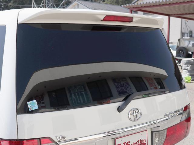 「トヨタ」「アルファード」「ミニバン・ワンボックス」「埼玉県」の中古車67