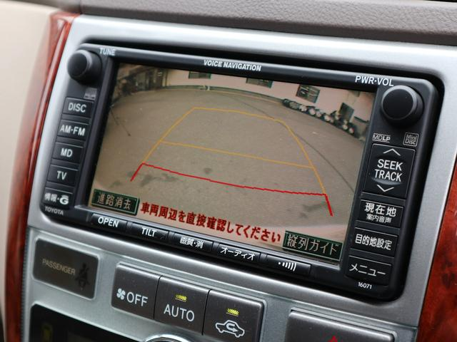 240i アルカンターラVナビスペシャル 純正DVDナビ CDMD 前後カメラ キセノン 後期型(31枚目)