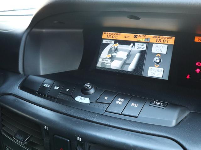 300アルティマ-Z グランツーリスモ 6速CVTターボ フロント両席パワーシート CDオーディオ キセノン 純正17アルミ 後期型(28枚目)