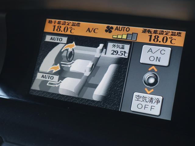 300アルティマ-Z グランツーリスモ 6速CVTターボ フロント両席パワーシート CDオーディオ キセノン 純正17アルミ 後期型(29枚目)