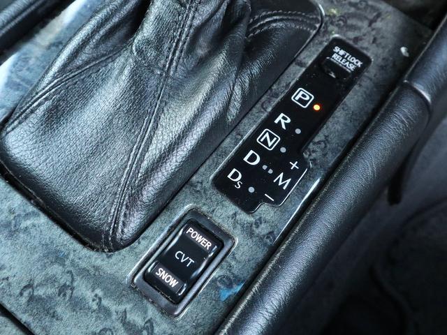 300アルティマ-Z グランツーリスモ 6速CVTターボ フロント両席パワーシート CDオーディオ キセノン 純正17アルミ 後期型(32枚目)