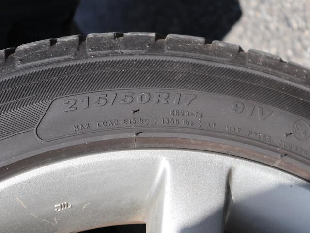 300アルティマ-Z グランツーリスモ 6速CVTターボ フロント両席パワーシート CDオーディオ キセノン 純正17アルミ 後期型(58枚目)