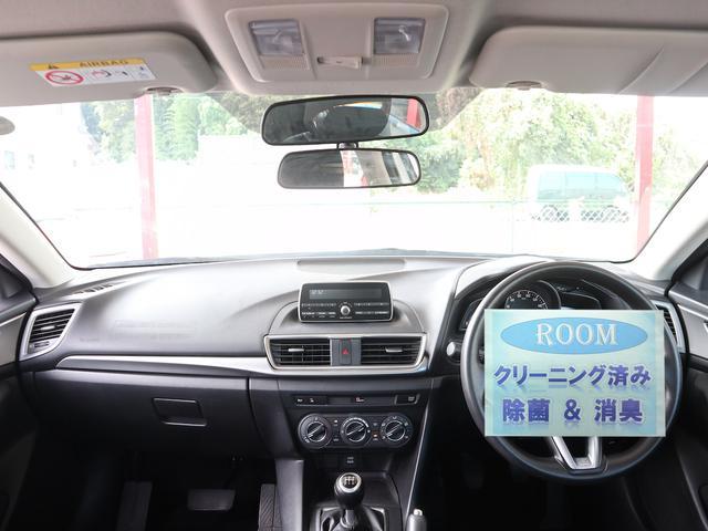 教習車 助手席ブレ-キ スマートキー 5速MT(2枚目)