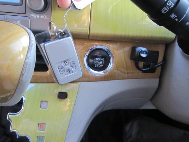 トヨタ エスティマ 2.4アエラス Gエディション純正ナビフリップダウンモニター