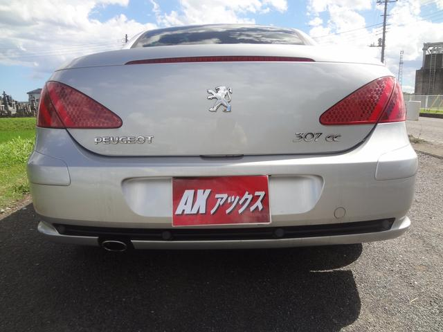 「プジョー」「プジョー 307」「オープンカー」「埼玉県」の中古車7