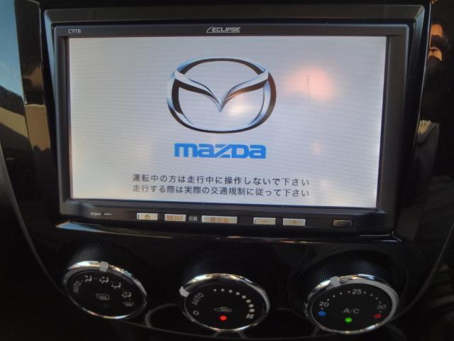 「マツダ」「ベリーサ」「コンパクトカー」「埼玉県」の中古車9