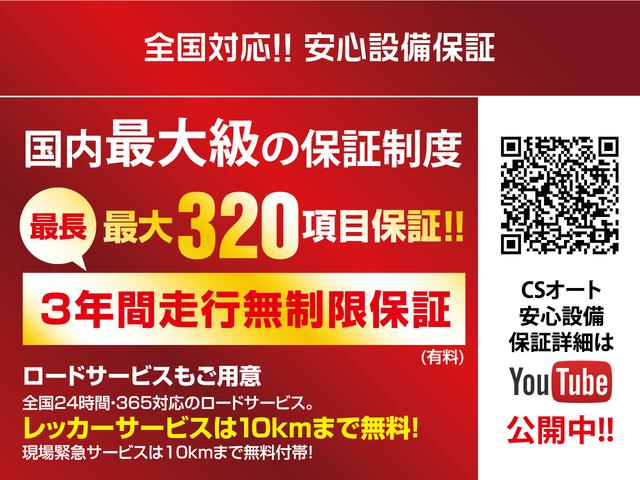 レクサス LS 460VerU I 黒革エアシート サンルーフ HDD 禁煙