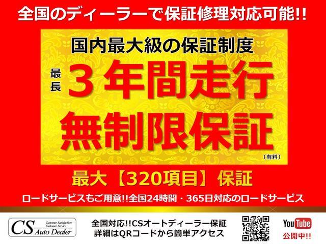 レクサス LS 460I-PKG サンルーフ 白革 HDD 禁煙 コンビハン