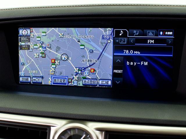 レクサス GS 250 1オーナー 本革 HDD