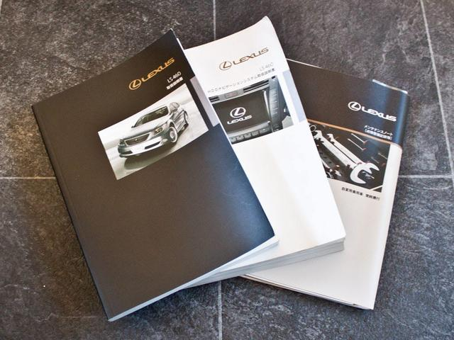 レクサス LS 600hI-PKG ホワイトレザー サンルーフ 記録簿15回