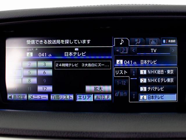 350 NEW黒革 HDD TVDVD HID バックカメラ(19枚目)