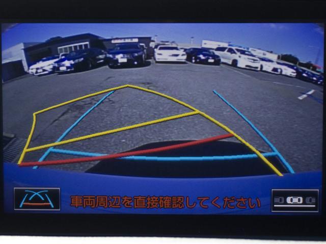 350VerL 本革 HDD LED BSM プリクラッシュ(15枚目)