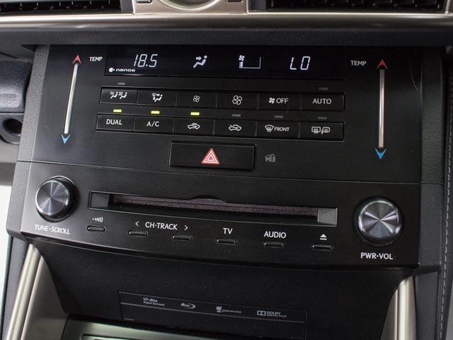 350VerL 本革 HDD LED BSM プリクラッシュ(16枚目)