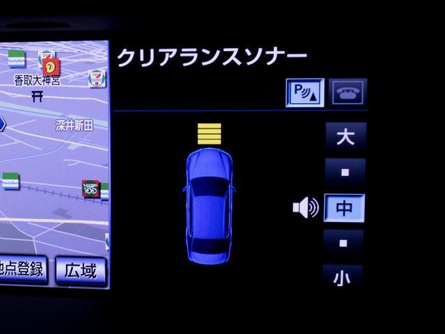 レクサス GS 250 Fスポーツ サンルーフ 本革 LEDライト HDD