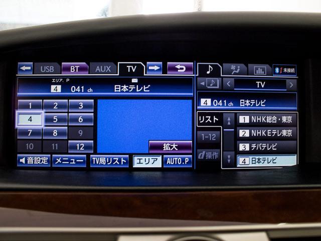 「レクサス」「LS」「セダン」「千葉県」の中古車16