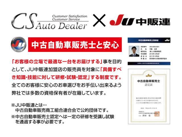「レクサス」「LS」「セダン」「千葉県」の中古車25