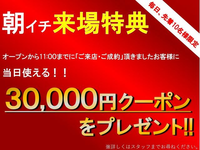 200h バージョンL 1オーナー 本革 LED スピンドル(3枚目)