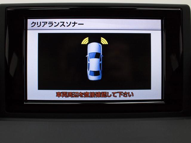200h バージョンL 1オーナー 本革 LED スピンドル(15枚目)