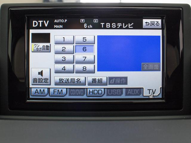 200h バージョンL 1オーナー 本革 LED スピンドル(16枚目)