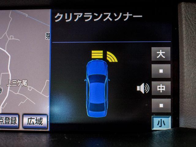 LS460 バージョンC Iパッケージ 黒革プリクラ 1オナ(6枚目)