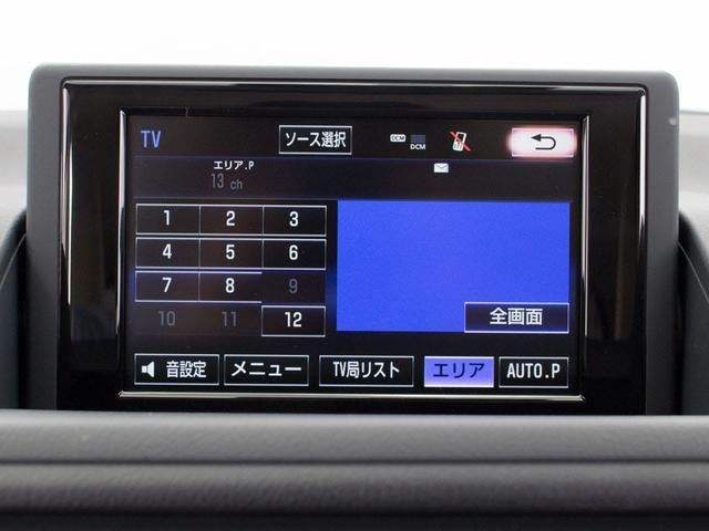 フルセグ地デジ対応済み!TVの視聴が可能となりさらにドライブを快適にしてくれます。至れり尽くせりで車内はまさに快適空間となっております!!