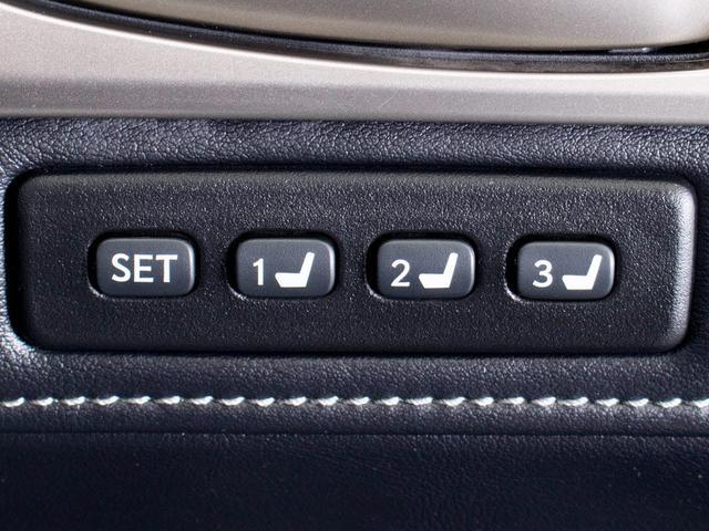 GS450h Iパッケージ 黒本革 HDDナビ 禁煙車(18枚目)