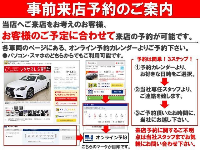 GS450h Iパッケージ 黒本革 HDDナビ 禁煙車(20枚目)