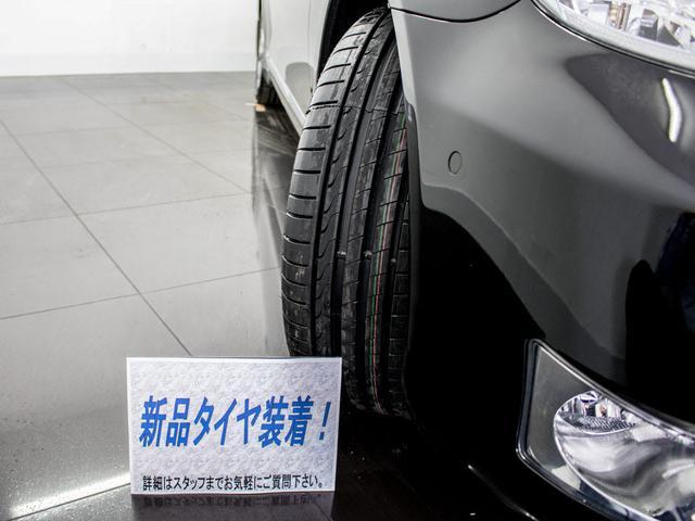 LS600hL 後席セパレート 黒革 Mレビ 新品タイヤ(5枚目)