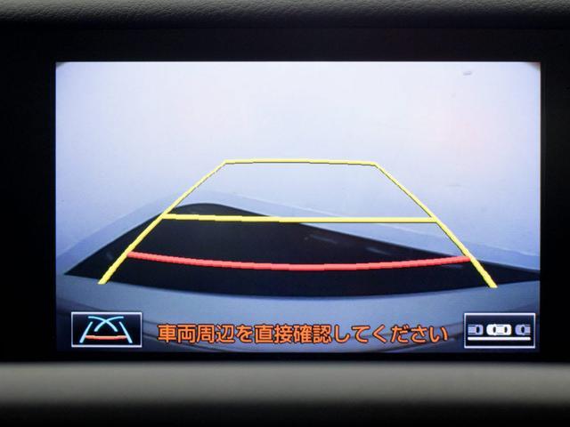 IS300h バージョンL本革 SDナビ 地デジ Bカメラ(16枚目)
