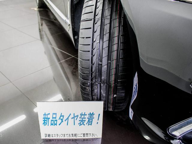 LS600hL エグゼクティブパッケージサンルーフ新品タイヤ(6枚目)