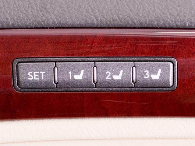 LS460 Iパッケージ 本革 HDDマルチ Bモニター(19枚目)
