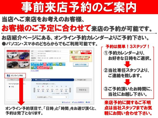 LS460 バージョンU Iパッケージ 黒革Mレビリアエンタ(20枚目)