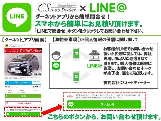 「レクサス」「LS」「セダン」「千葉県」の中古車21