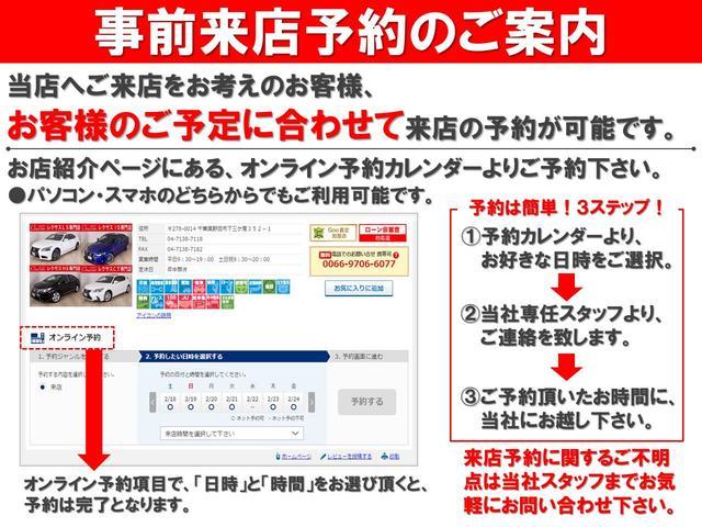 LS600h バージョンC Iパッケージ黒革/HDD/1オナ(20枚目)