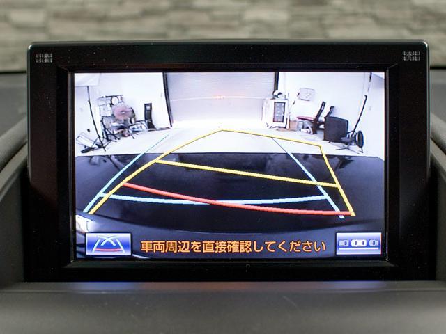 HS250h バージョンI 後期 本革 HDDマルチ(16枚目)