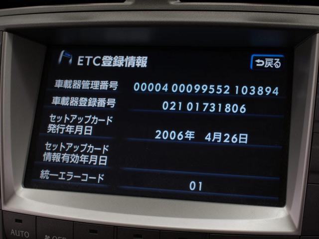 250バージョンS スピンドル 黒革 SR新品20AWタイヤ(10枚目)
