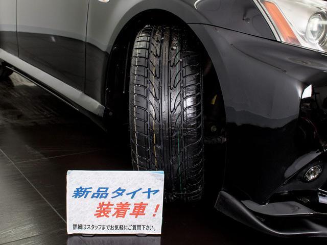 250バージョンS スピンドル 黒革 SR新品20AWタイヤ(19枚目)