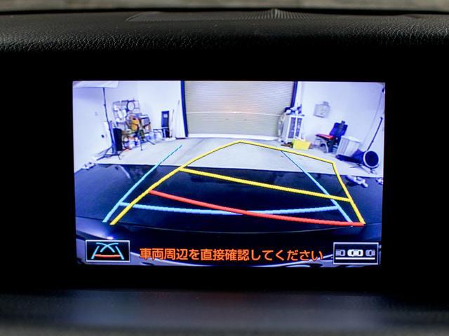 IS300h Fスポーツ SDマルチフルセグBカメラETC(16枚目)