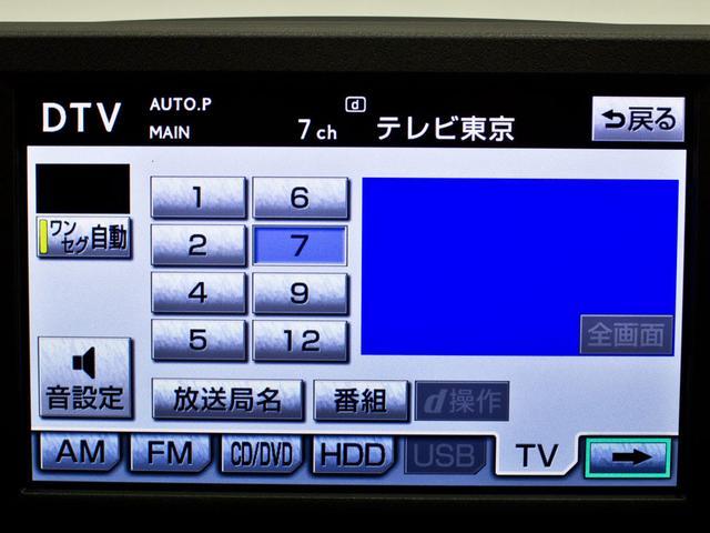 HS250h バージョンS スピンドルHDDサンルーフLED(10枚目)