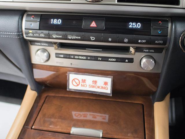 ★禁煙車です★室内は嫌なニオイも無く、すごく綺麗な状態です!禁煙車・・特にセダンタイプのお車では少ないですよね!!タバコのニオイが苦手なお客様必見です!快適にご乗車頂けます!!