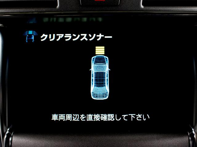 「レクサス」「LS」「セダン」「千葉県」の中古車8