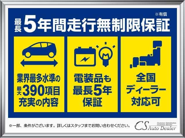 「レクサス」「LS」「セダン」「千葉県」の中古車24