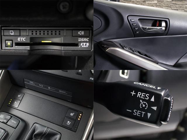 IS200t バージョンL ターボ メンテナンス記録簿10枚 LEDライト 黒本革シート エアシート シートヒーター SDマルチ 地デジ DVD再生 バックカメラ ETC クルーズコントロール(3枚目)