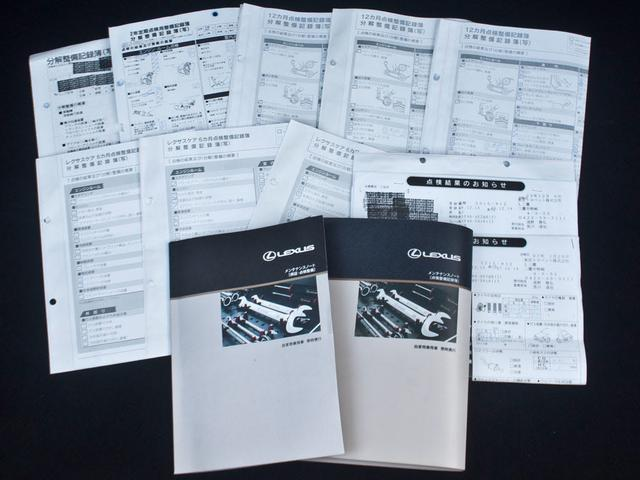 IS200t バージョンL ターボ メンテナンス記録簿10枚 LEDライト 黒本革シート エアシート シートヒーター SDマルチ 地デジ DVD再生 バックカメラ ETC クルーズコントロール(14枚目)